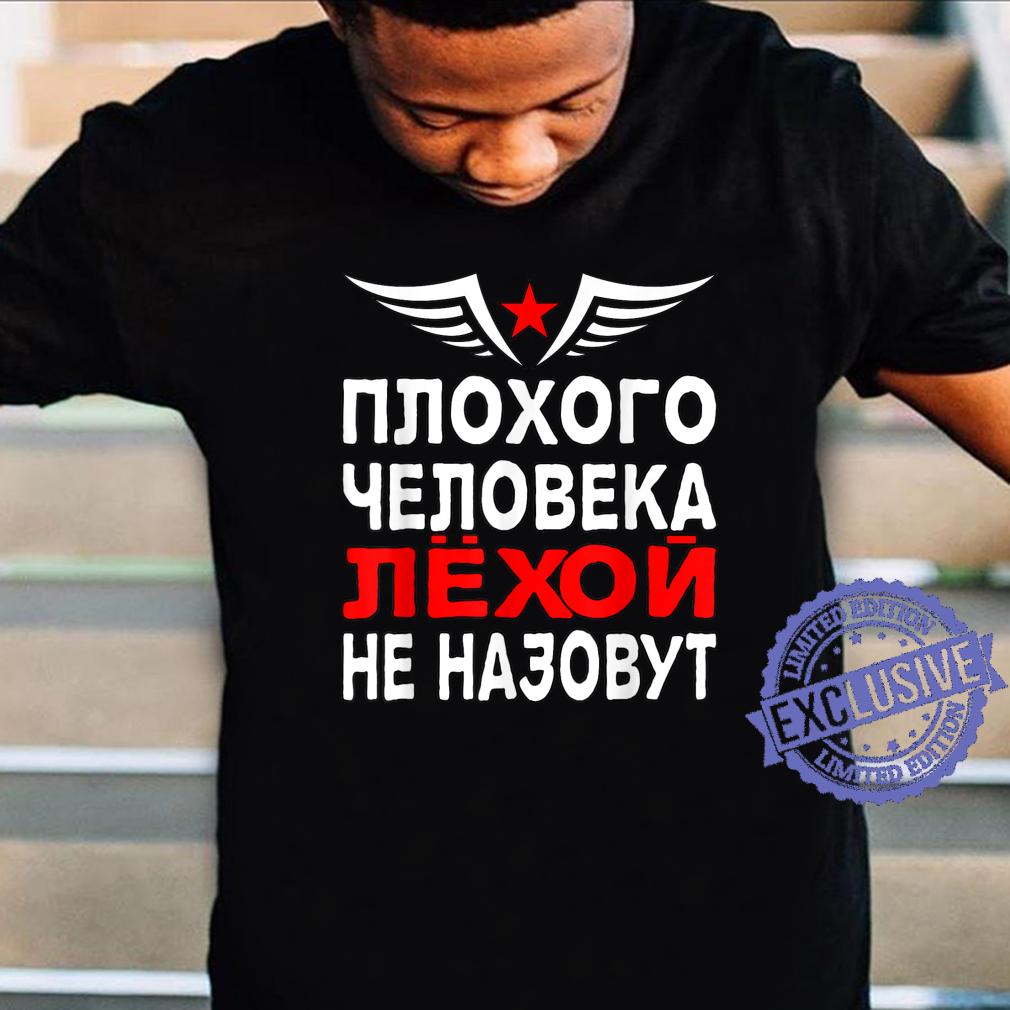 Herren Russischer Papa Kyrillisch Russia Alexej Russland Vater Shirt